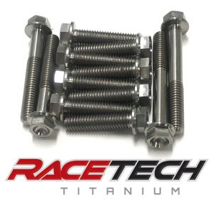 Titanium Clutch Cover Bolts (2011-14 KTM 350SXF)